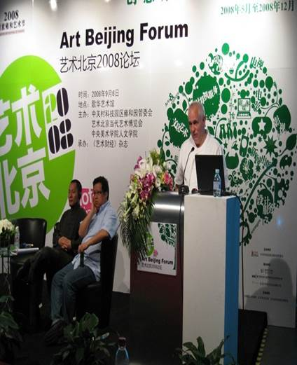 http://www.artbeijing.net/upload/tmp/23590/12657106474466.jpg