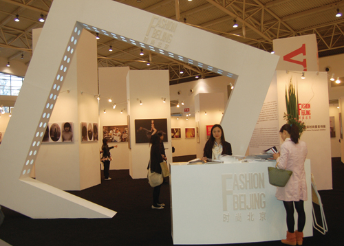 http://www.artbeijing.net/upload/news/219/c/127537878211222.jpg