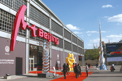 http://www.artbeijing.net/upload/news/219/c/127537903124494.jpg