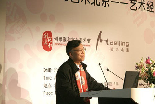 http://www.artbeijing.net/upload/news/219/c/127537937211105.jpg