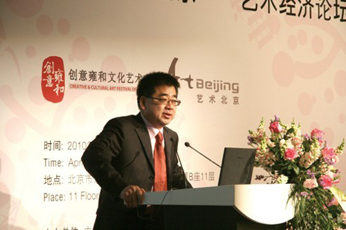 http://www.artbeijing.net/upload/news/219/c/127537938813958.jpg