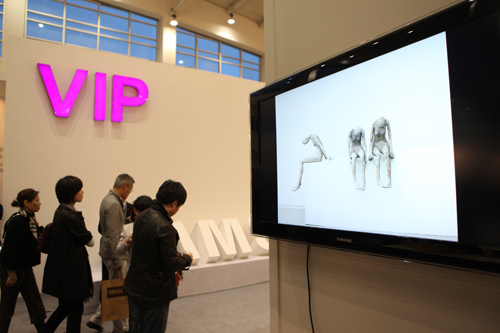 http://www.artbeijing.net/upload/news/219/c/12753858224766.jpg