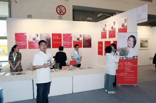 http://www.artbeijing.net/upload/news/219/c/127538083916753.jpg