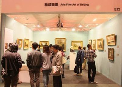 http://www.artbeijing.net/upload/tmp/10605/133949328313064.jpg