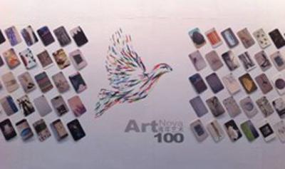 http://www.artbeijing.net/upload/tmp/10605/133949331830644.jpg