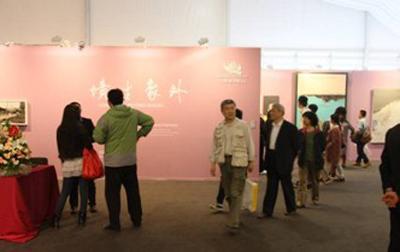 http://www.artbeijing.net/upload/tmp/10605/133949335819861.jpg