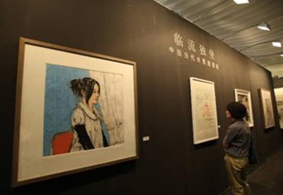 http://www.artbeijing.net/upload/tmp/10605/13394933827850.jpg