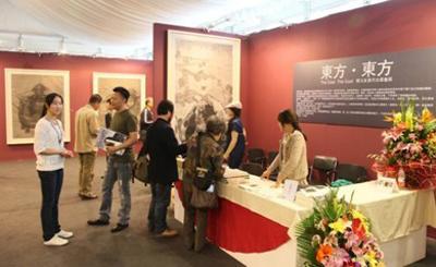 http://www.artbeijing.net/upload/tmp/10605/13394933992715.jpg