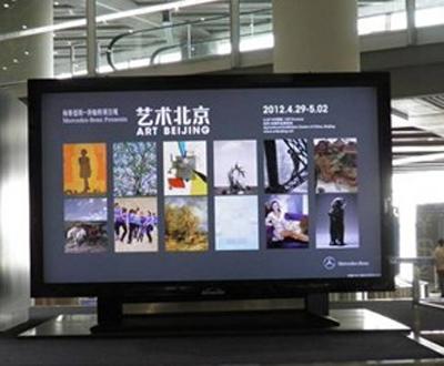 http://www.artbeijing.net/upload/tmp/10605/133949359126776.jpg