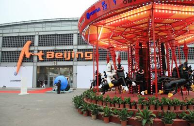 http://www.artbeijing.net/upload/news/406/e/130934063625843.jpg