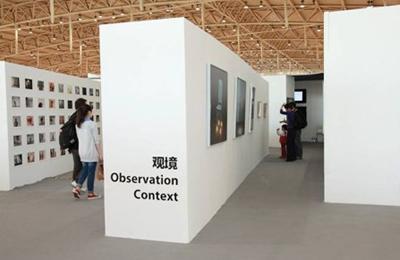 http://www.artbeijing.net/upload/news/406/e/130934072319472.jpg