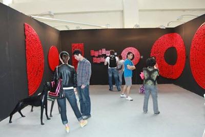 http://www.artbeijing.net/upload/news/406/e/13093407657363.jpg