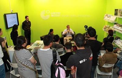 http://www.artbeijing.net/upload/news/406/e/130934079514998.jpg