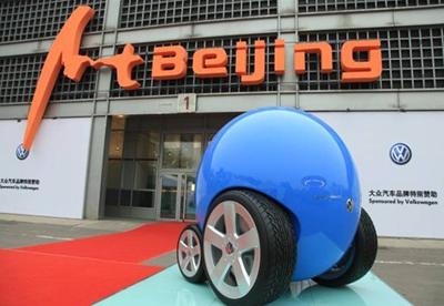 http://www.artbeijing.net/upload/news/406/e/13093408666165.jpg