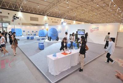 http://www.artbeijing.net/upload/news/406/e/130934087315350.jpg