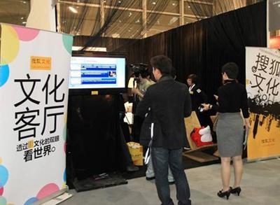 http://www.artbeijing.net/upload/news/406/e/13093409687597.jpg