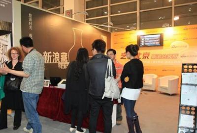 http://www.artbeijing.net/upload/news/406/e/130934097712080.jpg