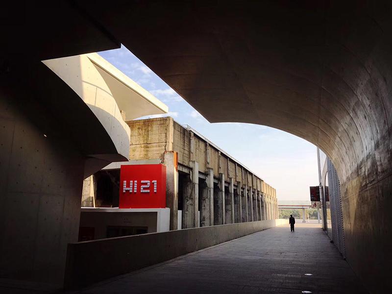 """003-步入第五年的""""Hi21""""已经在北京、上海两地连续举办四届.jpeg"""