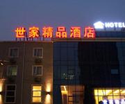 酒店图片2.png